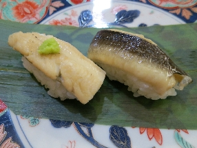 Japanese conger (Anago)