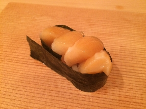 Rediated trough-shell (Kobashira)