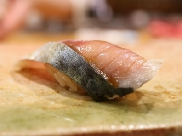 A photo of saba sushi
