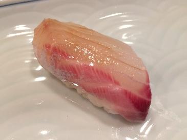 A photo of isaki sushi