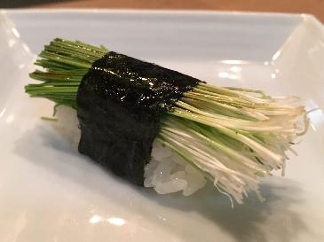 A photo of Menegi sushi