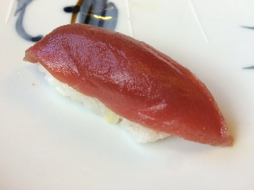 A photo of Kihada maguro sushi